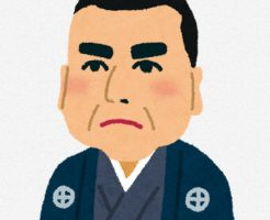 FireShot_Capture_175_-_受信トレイ__25__-_masashi_yamada6321_gm__-_https___mail_google_com_mail_u_1__inbox
