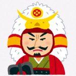武田信玄のプロフィールや風林火山の意味、その強さとは?