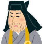 上杉謙信の家系図を簡単にわかりやすく解説!