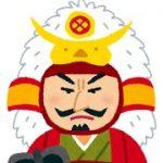 武田信玄の家系図を簡単にわかりやすく解説!