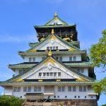 大坂城の築城の経緯や大阪城との違いは?江戸城とどちらが大きい?
